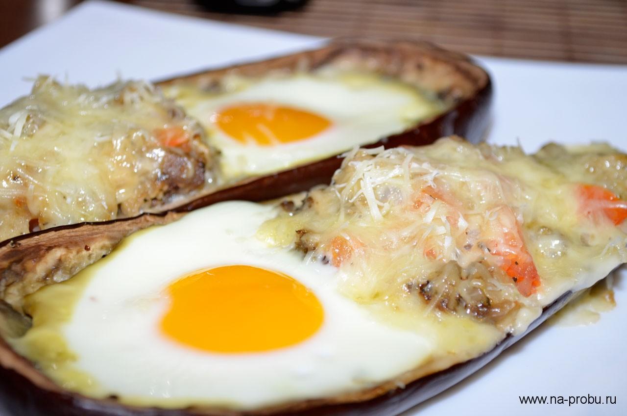 Баклажаны запеченные с яйцом